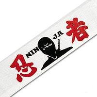 Ninja Headband (Ninja Headbands)