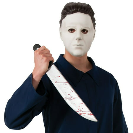 Michael Myers Mask Adult Costume Accessory (Michael Myers Movie Mask)