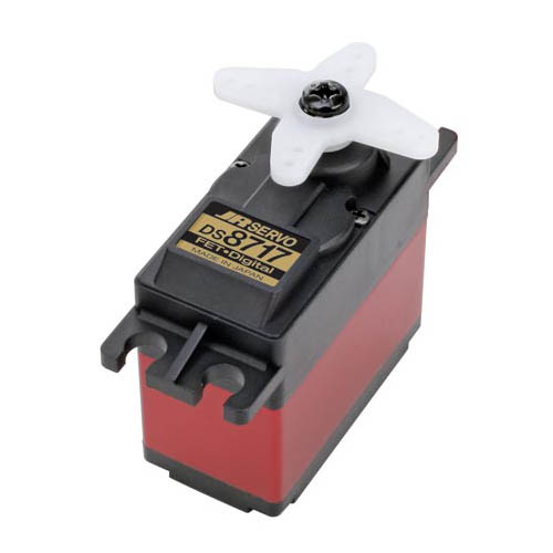 DS8717 Ultra Speed Cyclic Servo Multi-Colored