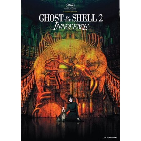 Ghost In The Shell 2: Innocence (DVD)](Film 13 Ghost)