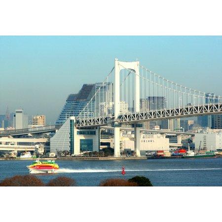 LAMINATED POSTER Tokyo Bay Bridge Rainbow Bridge Suspension Bridge Poster Print 24 x 36