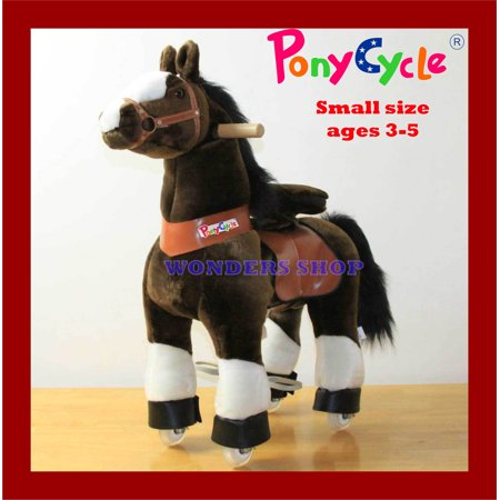 Beyond Shop - New Ponycycle Pony Cycle Ride On Horse No Need Battery No Electric Just Walking Horse CHOCOLATE (Dark) BROWN - Size SMALL for Children 2 to 5 Years Old or Up to 55 Pounds (Toys For A 2 Year Old)