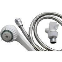 1.5 GPM White Handheld Shower