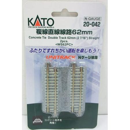 Kato 20-042 Double Straight Track 2-Pieces 2-7/16