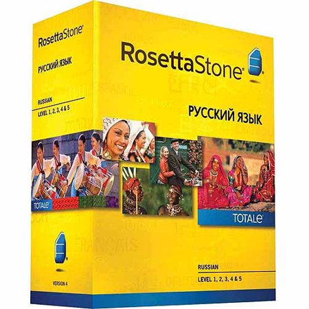 Rosetta Stone Version 4 Russian Levels 1 5 Set  Pc Mac
