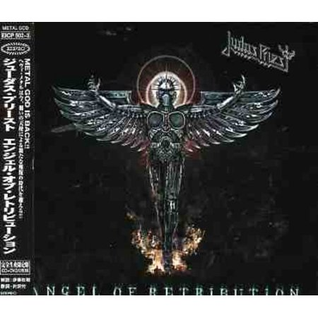 Judas Priest: Angel of Retribution