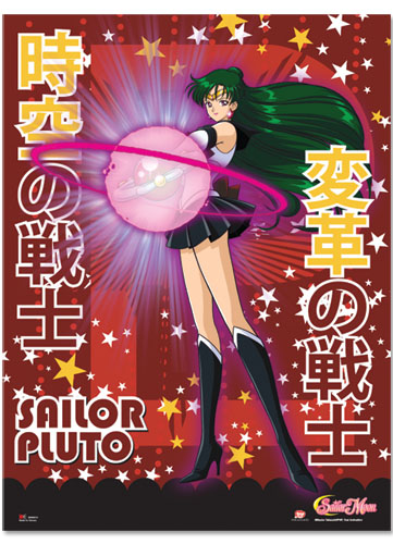 Sailor Moon Sailor Pluto Wall Scroll Poster Anime NEW