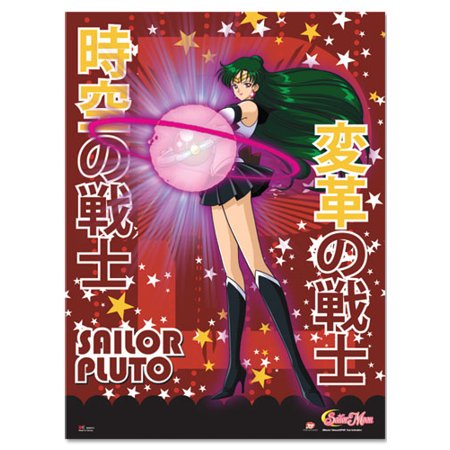 Fabric Poster - Sailor Moon S - New Pluto Wall Scroll Art Licensed ge77724 (Sailor Moon Halloween Fan Art)
