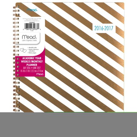 mead 2016 2017 gold stripe weekly monthly academic planner 5 5 x