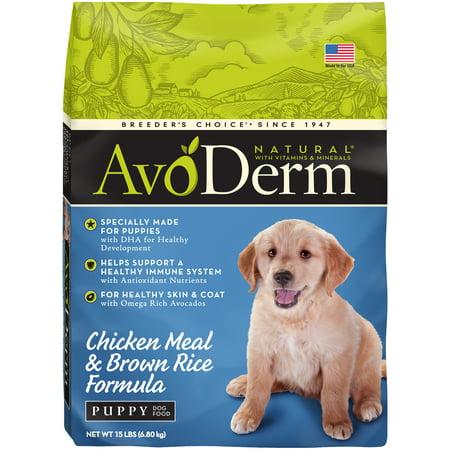 Avoderm Nat Puppy Dry (1x15LB )