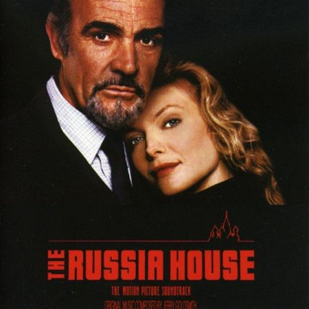 The Russia House: The Motion Picture Soundtrack