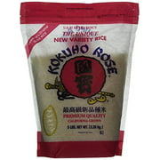 Kokuho Rice (KOKUHO RICE SUSHI 5 LB 3 Bag) + One NineChef Spoon