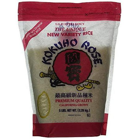 Kokuho Rice (KOKUHO RICE SUSHI 5 LB 1 Bag) + One - Monster Sushi Coupon