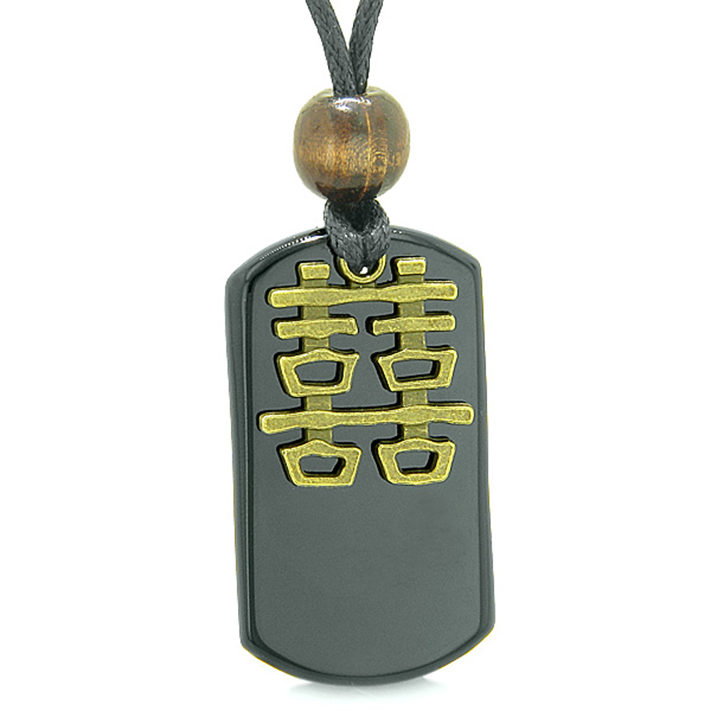 Double Happiness Feng Shui Amulet Fortune Magic Powers Black Agate Tag Pendant Necklace