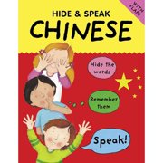 Hide & Speak Chinese (Hide and Speak), Bruzzone, Catherine, Martineau, Susan, Barrett, Liming Guo