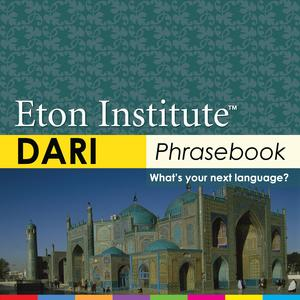 Dari Phrasebook - eBook
