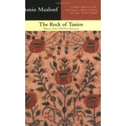 The Rock Of Tanios (Paperback)