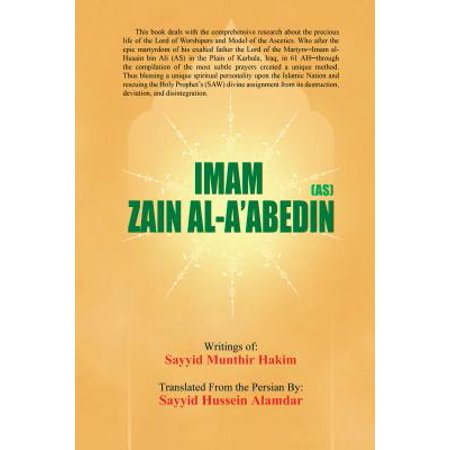 Imam Zain Al-A'abedin (As) - eBook (Best Of Maher Zain)