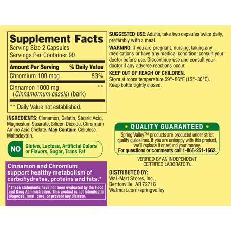 Spring Valley - Papaya Enzyme, 180 Chewable Tablets Food