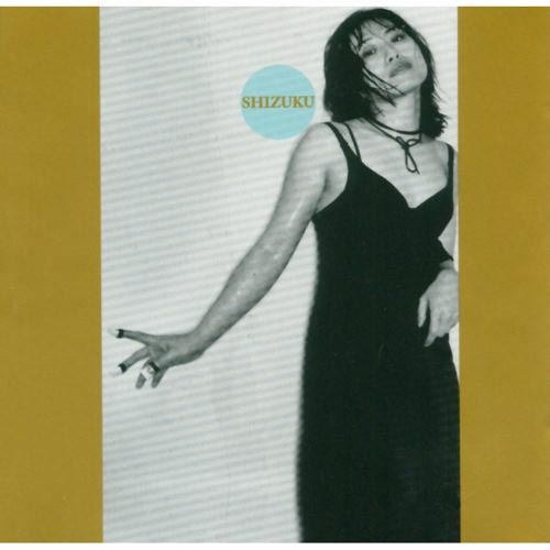 Personnel includes: Yagi Michiyo (koto).<BR>Recorded at Avatar, New York, New York on October 4 & 5, 1998.