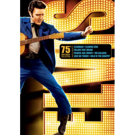 Elvis: 75th Birthday Collection (DVD)