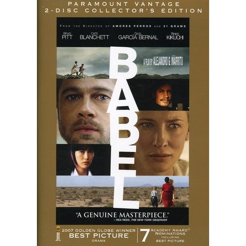 Babel (Special Collector's Edition) (Widescreen)