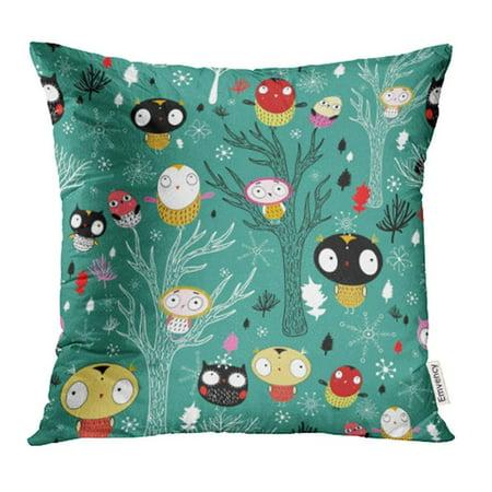 CMFUN Green Christmas The Trees Owls Orange Beautiful Silhouette Black Bright Fun Pillowcase Cushion Cover 20x20 inch - Owl Silhouette