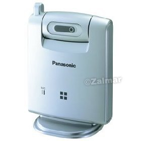 Panasonic KX-TGA573S 5.8 GHz FHSS GigaRange Expandable Digital Cordless -