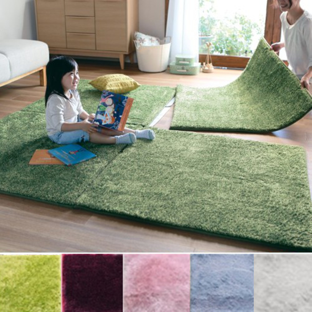 DIY Your Favorite Carpet,Multicolor Mat to Combine, DIY ...