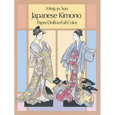 Japanese Kimono Paper Dolls ()