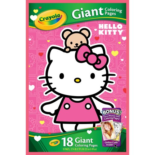 Crayola Giant Coloring Pages, Hello Kitty, 18-Count by Crayola