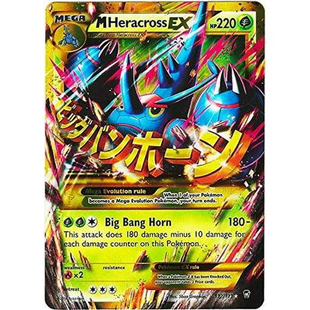 Pokemon Furious Fists Mega Heracross Ex 112