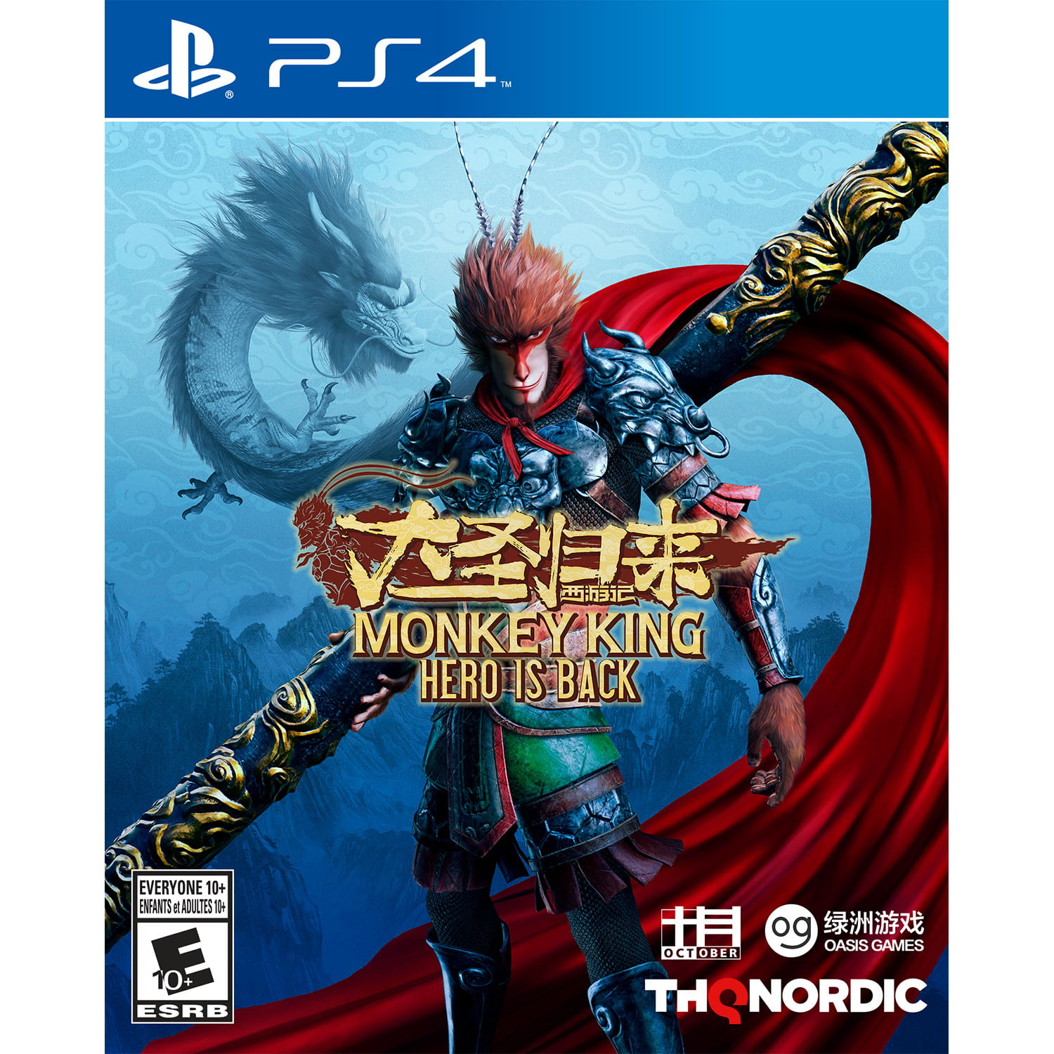 Monkey King: Hero Is Back, THQ-Nordic, PlayStation 4, 811994022301