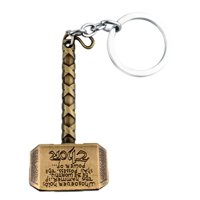 Superheroes Marvel Comics Thor's Hammer Keychain for Autos, Home or Boat with Gift Box