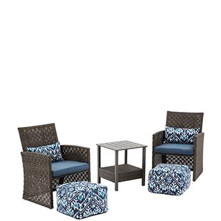 Exceptionnel Patio Furniture