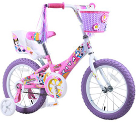 Girls' pink and purple pedal bike with training wheels, basket and handle bar tassles