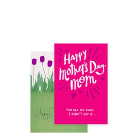 Mother S Day Gifts Walmart Com