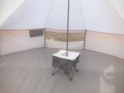 Ozark Trail, 8 Person Yurt Camping Tent - Walmart com