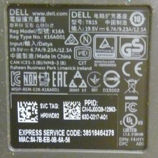 Dell Dock - WD15 with 180W Adapter