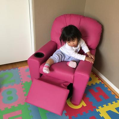 Child Recliner Chair With Cup Holder, Child Recliner Chair With Cup Holder